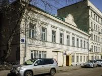 Таганский район, Серебрянический переулок, дом 7 с.1. офисное здание