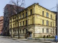 Таганский район, Серебрянический переулок, дом 15. офисное здание