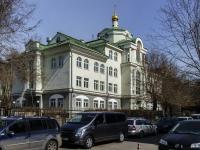 ,  , house 3. school