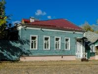 ,  , house 6. 写字楼