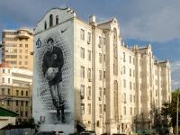 , st Narodnaya, house 4. office building