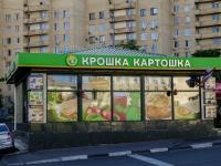 , st Narodnaya, house 4 с.2. cafe / pub