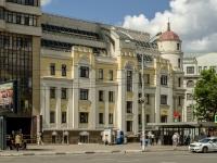 , st Narodnaya, house 7. office building