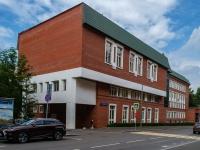 , st Narodnaya, house 11/2. school