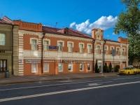 , st Narodnaya, house 20 с.1. health center