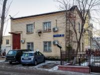 Таганский район, Новоспасский переулок, дом 9 с.2. офисное здание
