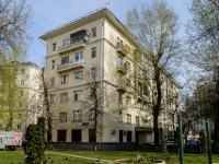 ,  , house 2/1К5. 公寓楼
