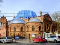 Москва, Таганский район, Талалихина ул, дом24 с.1