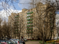 ,  , house 4. Apartment house