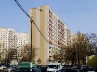 , st Malaya kalitnikovskaya, house 2 к.2. Apartment house