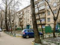 , st Malaya kalitnikovskaya, house 3. Apartment house