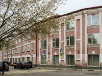 ,  , house 3 с.2. office building