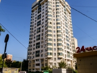 , st Rabochaya, house 16. Apartment house