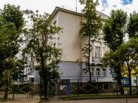 , st Rabochaya, house 30 с.1. creative development center