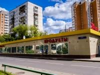 , st Rabochaya, house 30 с.2. store