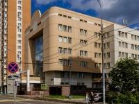 , st Rabochaya, house 35. office building