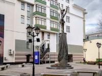 Москва, Тверской район, Большая Дмитровка ул, памятник
