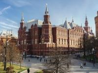 площадь Красная, дом 1. музей Государственный исторический музей