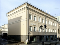 Tverskoy district,  , house 1 с.3. hotel