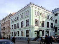 Tverskoy district,  , house 2. office building