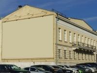 улица Манежная, дом 7 с.1. офисное здание