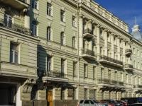 улица Манежная, дом 9. офисное здание