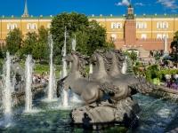 ,  . 喷泉