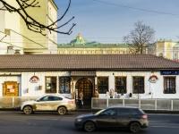 ,  , house 8 с.1. 餐厅