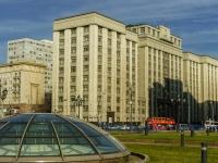 Тверской район, улица Тверская, дом 2. дума Федерального Собрания РФ