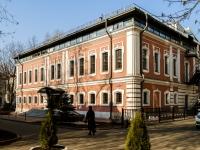 Тверской район, улица Тверская, дом 5А. офисное здание