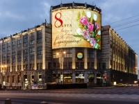 Тверской район, улица Тверская, дом 7. многофункциональное здание