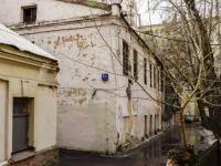 Тверской район, улица Тверская, дом 9А с.3. неиспользуемое здание