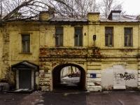 Тверской район, улица Тверская, дом 9А с.5А. офисное здание