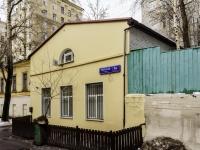 Тверской район, улица Тверская, дом 9А с.6. офисное здание