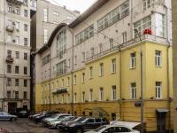 Тверской район, улица Тверская, дом 9 с.7. офисное здание Экоофис, бизнес-центр