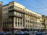 Тверской район, улица Тверская, дом 12 с.2. многоквартирный дом