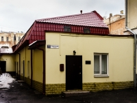 Тверской район, улица Тверская, дом 12 с.17. офисное здание