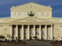 площадь Театральная, дом 1. театр Государственный Академический Большой театр России