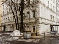 Tverskoy district,  , house 24 с.1. office building