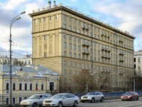 Tverskoy district,  , house 24. office building