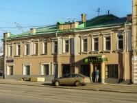 ,  , house 10. 银行