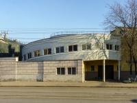Тверской район, Лихов переулок, дом 1. офисное здание