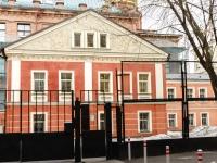 Тверской район, Лихов переулок, дом 4 с.2. офисное здание