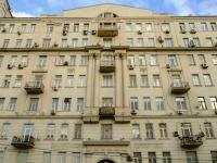 ,  , house 7. 公寓楼