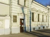 Тверской район, Страстной бульвар, дом 11 с.1. офисное здание