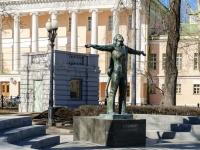 Тверской район, Страстной бульвар. памятник Владимиру Высоцкому