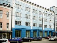 Тверской район, Страстной бульвар, дом 14. банк