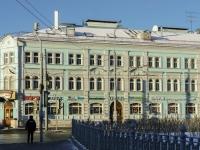 Тверской район, Цветной б-р, дом 1