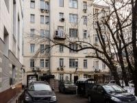 Тверской район, Цветной б-р, дом 9
