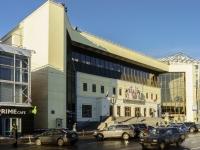Цветной бульвар, дом 13. цирк Московский цирк Никулина на Цветном бульваре